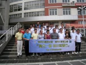拜訪四川大學