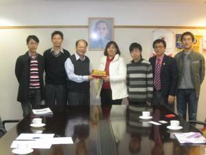 台灣駐澳辦事處