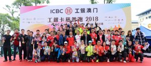 20180107_ICBC慈善run (35)