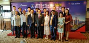 馬會行政總裁李柱坤與本會行政人員合照