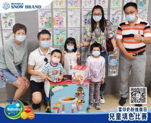 WeChat 圖片_20200621230133