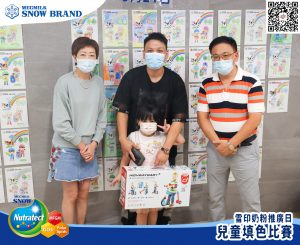 WeChat 圖片_20200621230138