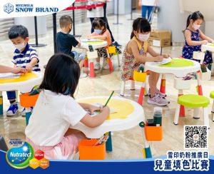 WeChat 圖片_20200621230201